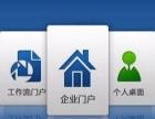 专业企业网站建设,微信公众平台建设