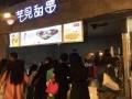惠州甜品加盟品牌芋见甜品招商加盟