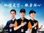 芜湖天地华宇发往福建全省85家网点特价,厦门最低618!