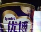 优博二段奶粉两罐全新转让