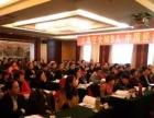 上海交大MBA济南 领导者魅力塑造与提升
