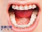 合肥牙齿矫正的费用?