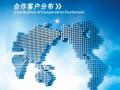 高端日语翻译 中译协会员 专注日语25年质量无忧