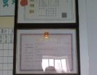 款项咨询,资产评估,代理记帐,工商注册,一站士解决
