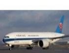 丽水到泰国物流公司 清关包税海运空货运