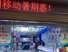 唐山路步行街迪信通对面 电子通讯 商业街卖场
