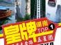 A3【全年畅销·皇牌湖南】张家界森林公园·天门山·玻璃桥·高铁五