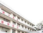 华南培训学校