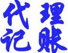 广州公司注册一站式全程代理 专业 低价 快速