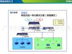 广东地区学校无线wifi覆盖方案%教学楼wifi安装!学校网络设备