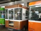 德州富贵餐车专业生产特色小吃车、电动三轮餐车,电动四轮餐车