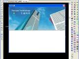 天越室内软件 天越TYcad室内分布设计软件v5.1带加密锁