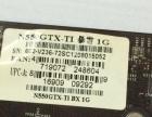 微星GTX550Ti 1G 游戏显卡出售