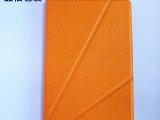 深圳厂家直销7寸8寸9寸10寸11寸电脑平板皮套