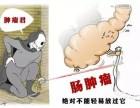 广州东大医院:你能想象把肠肿瘤当痔疮吗?这事咋一直都有呢?