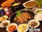 39元自助烤肉火锅加盟/开店免费送设备/全程扶持