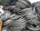 厦门软件园回收旧网线,思明区网络线回收,湖里区网线回收