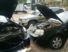 杭州24小时流动汽车救援搭电换胎送油送水拖车电瓶脱困