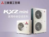 三菱预约报修 广州三菱空调维修 三菱冰箱专业维修点