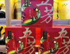 出售30-130元不等五芳斋,香格里拉,阳光豪生粽子票