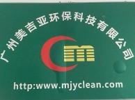 白云区洗地毯 地毯茶渍污渍消毒除菌洗地毯公司