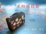 深圳维修旅行箱/禾师傅专业维修行李拉杆箱 深圳分店