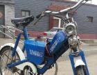 出售收藏老式摩托车,幸福,