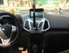 福特翼搏2013款 翼搏 1.5 双离合 风尚型 零刮擦,零事故