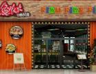 最火的鱼火锅,烤鱼店,想毛爷爷来开店,让你年薪50万