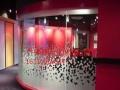 北京办公室玻璃磨砂膜贴纸