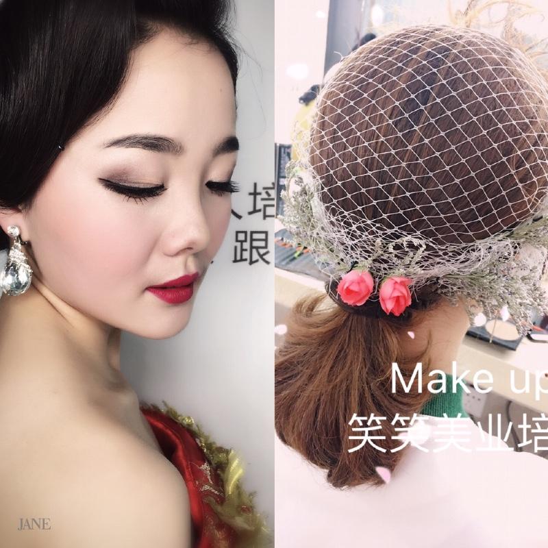 邓州化妆培训 学化妆 邓州新娘跟妆 半永久 彩妆培训