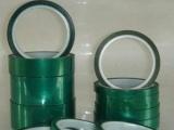 绿色高温胶带,中山绿色高温胶带,绿色高温