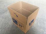 纸箱专业厂家|青州纸箱订做