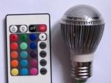 3w红绿蓝RGB七彩射灯带遥控器RGB变