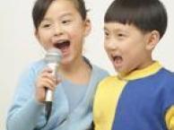 沈阳声乐唱歌培训 谈谈孩子们怎样正确的学唱歌