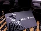 石家庄本地印刷,承印会员卡,名片等各种印刷品