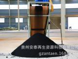 贵州安泰再生胶厂家大量供应精细高强力轮胎胶粉