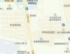 西美花街附近尹南公寓