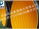 三门峡钢带波纹管 PE钢带排污管 PE污水管道厂家