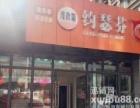 (转让) 渝北区盈利干洗店急转 (个人)