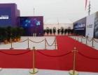 北京折叠帐篷出租 展览帐篷出租 种类齐全