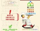 【雇众生活】昆明专业上门厨师服务~冬荫功海鲜火锅
