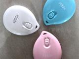 迷你暖手宝/香水型暖手宝/USB暖手宝/充电暖手宝