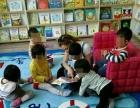 美式幼儿园招生 瑞思卡贝幼稚园