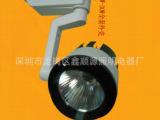 生产简易轨道灯外壳 LED轨道灯外壳 LED外壳 灯饰配件 le