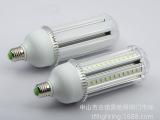 LED玉米灯外壳套件 U型节能  LED
