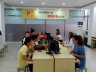 广州哪里报名考中级会计比较好,通过率比较高