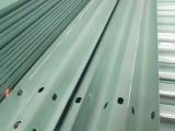 波形护栏板批发乡村公路波形波形梁护栏波形梁钢板护栏生产厂家