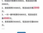三亚学车就选青年驾校豪华班4980元速成班2999