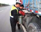 三明周边汽修厂上门丨汽车救援困境救援补胎搭电丨维修质量有保障